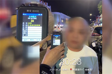 广场南路一骑车男看到警察就跑!二次酒驾还是个通缉犯