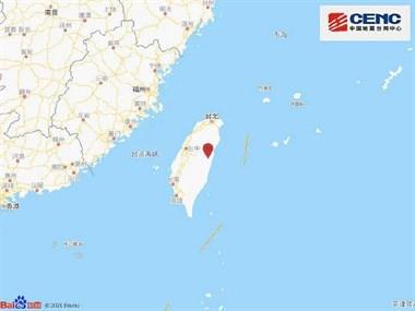 昨晚台湾地震,为啥台州也有震感?省地震局科普来了