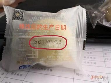 市监局立案调查!景德镇一公司篡改食品生产日期 被人举报了