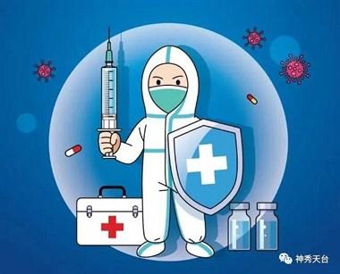 新冠疫苗第二针接种注意什么?热点问答来了
