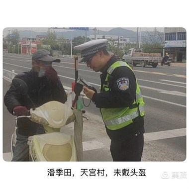 2021年白鹤镇电动车违法行为实名曝光第十四期