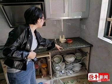 一声巨响!绍兴一村民家中厨房爆炸!惹祸的竟然是它?