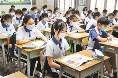 小学学制将正式缩短为5年,初中变为4年?教育部紧急辟谣