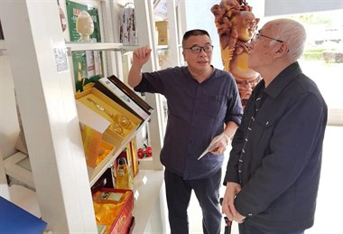 油脂化工专家殷福珊教授到沈郎公司考察指导