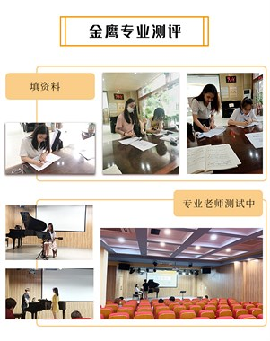 音乐高考培训,视唱练耳的重要性