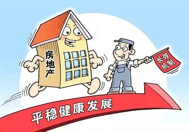 重磅!衢州两地发布房产调控新政!想买房的速看!