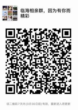 免费婚姻交友介绍,民间公益组织708090