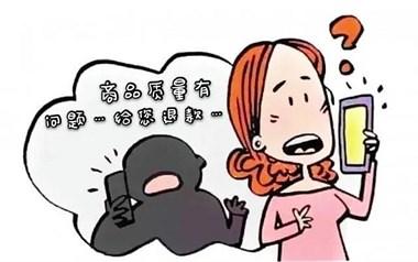 """绍兴一男子跟着""""老师""""炒股,不料84万元赔个精光!"""