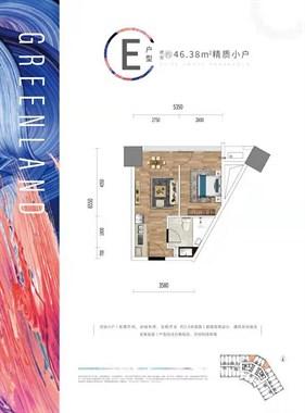 新房网,济南槐荫区绿地卢浮云公馆公寓均价多少?会不会偏高