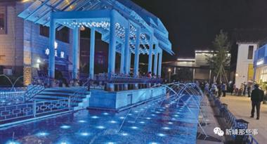 新昌人又多一个打卡点!鼓山公园音乐喷泉正式开放!