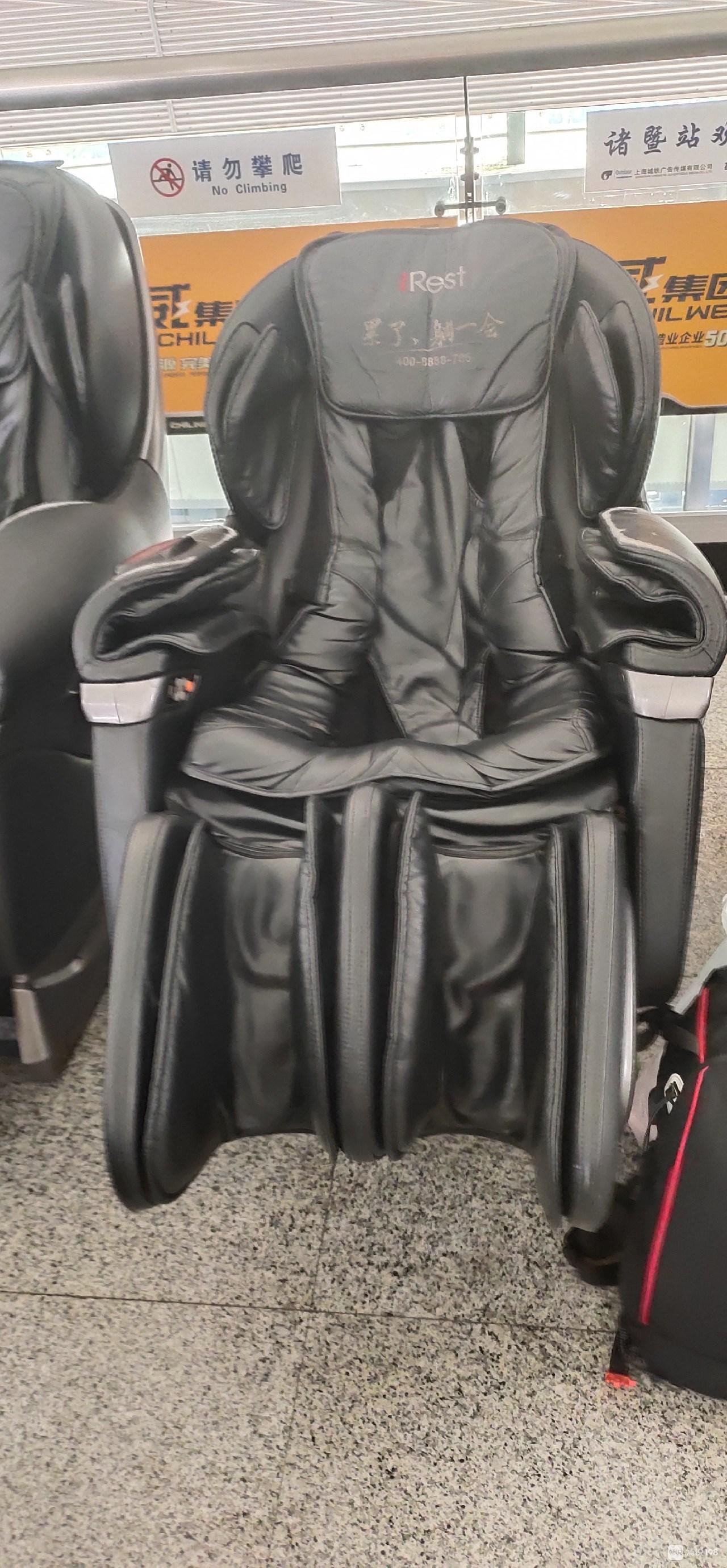 诸暨火车站里放着的按摩椅扫码付钱了坏了用不了