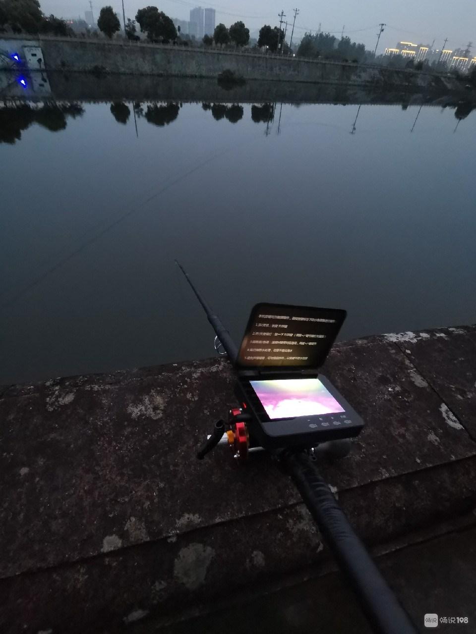 带有液晶显示屏鱼竿也许好玩!可能风险同时会增加…