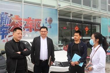 乐清市交通运输局领导莅临我校开展节前安全生产检查