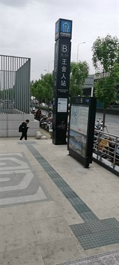 济南工业北龙湖天曜公寓售楼处电话丨地址丨最新信息