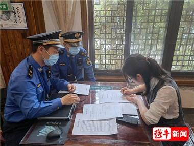 最高可罚50万!绍兴已有百余家单位被责令整改