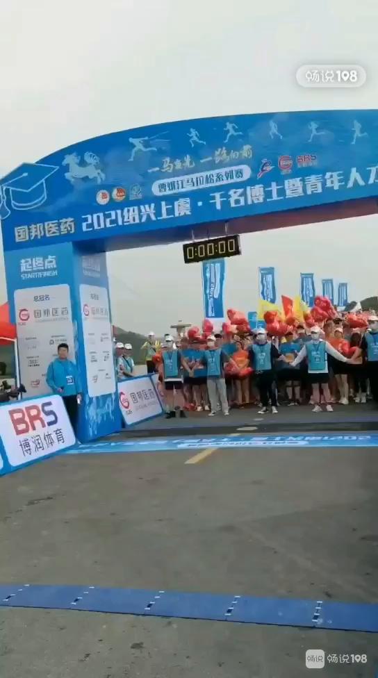 现场视频!千人马拉松在上虞开跑,大家冒雨狂奔