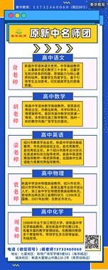 春华教育高中,初中,小学全面组团优惠,可以试读了解