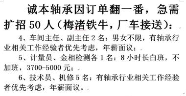 新昌市中心附近招手工活,缴五险一金!临时工28元一小时