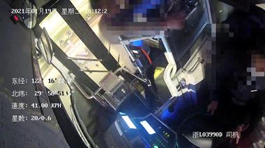 坐牢6个月!罚款1000元!舟山男子打砸公交司机案判了