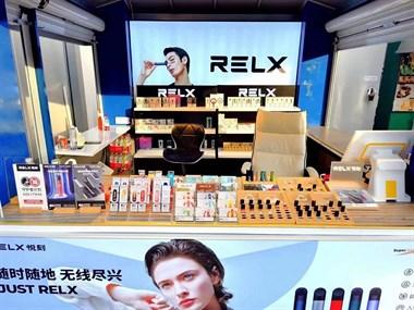 【招聘】招聘RELX悦刻电子烟售卖