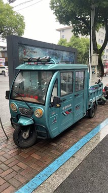 【转卖】三轮电动车.八成新