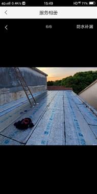 专业做防水补漏质保十五年