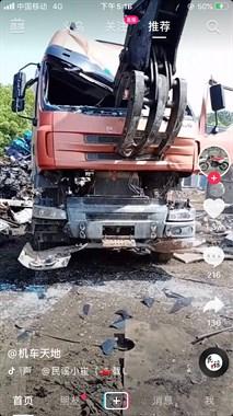【求购】报废车车回收