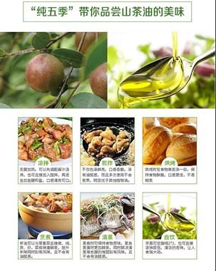 茶籽油的功效与作用