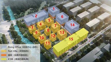 杭州云起中心售楼处电话-地址-开盘-价格-楼盘最新动态