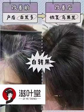 【招聘】找养发师。美容师