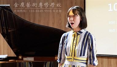 浙江音乐学院怎么样,好不好?难不难考?