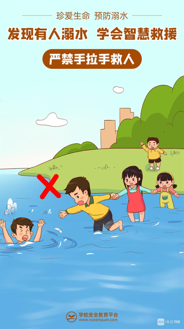 倒计时!南平中小学放暑假时间来了!就在……