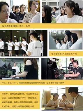 济南音乐艺考培训,济南音乐艺考集训班多少钱?