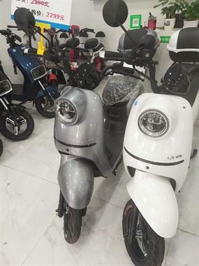 定海文化路绿驹电动车,13115807583