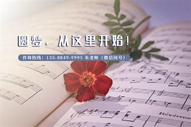 甘肃音乐艺考培训,甘肃视唱练耳培训