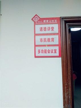 红光社区卫生服务站协惠耳听力一起走进社区