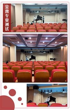 黑龙江音乐艺考培训,黑龙江音乐艺考培训学校