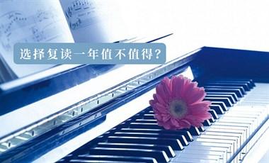 江西音乐高考艺考复读培训,为你量身定制艺考之路