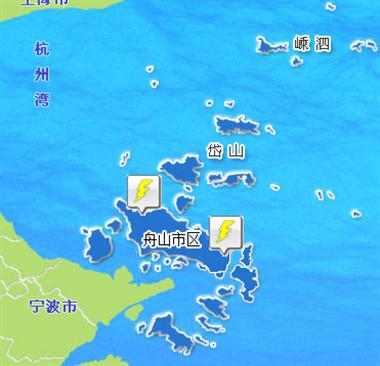 舟山继续发布雷暴、大风和暴雨警报!甬舟高速限速60