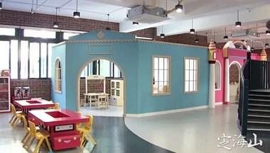 最新消息!定海将有5所幼儿园投入使用!你家娃上哪所?