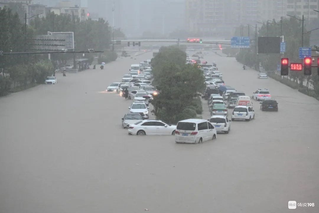 内涝、停水停电!河南暴雨真的太可怕了!愿大家平安