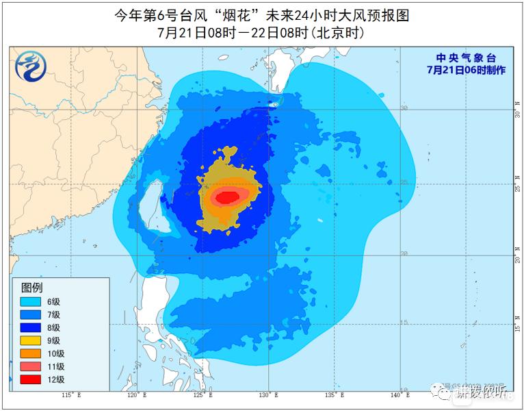 严阵以待!台风即将登陆,舟山启动防台风Ⅳ级应急响应!