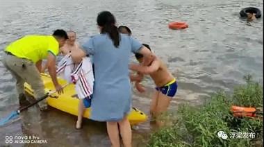 景德镇一男孩溺水 男子去救时也往下沉!危急时刻他出手