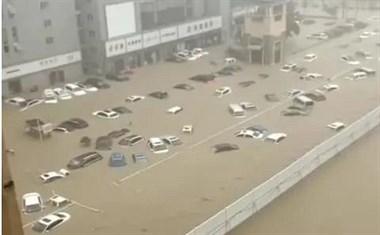 郑州遭遇特大暴雨,车辆泡水后保险赔不赔?咋赔?