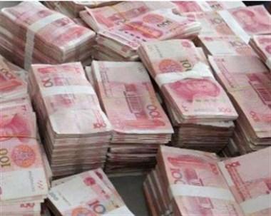 听说舟山本科生买房有10万补贴,有人知道怎么申请吗?