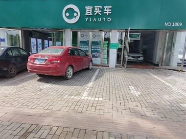 【招聘】招聘汽车销售