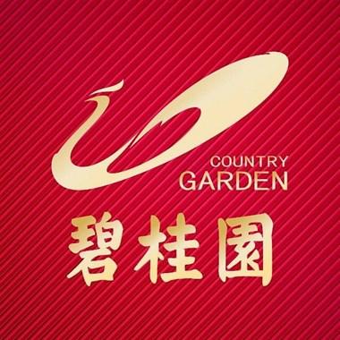 【招聘】景德镇碧桂园品牌专员+主管,薪资待遇优。