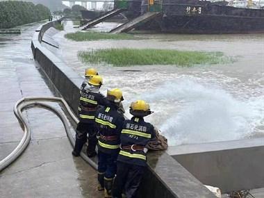 岑港马目浙石化消防