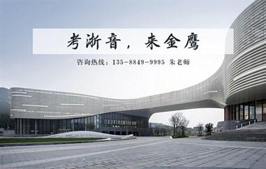 杭州音乐艺考培训班,杭州艺考培训机构哪个靠谱