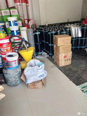防水补漏,卫生间免砸砖